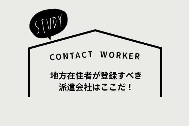 f:id:hiroseyonaka:20160814220243p:plain