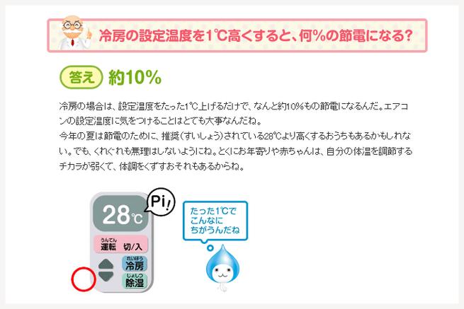 f:id:hiroseyonaka:20160904035101p:plain