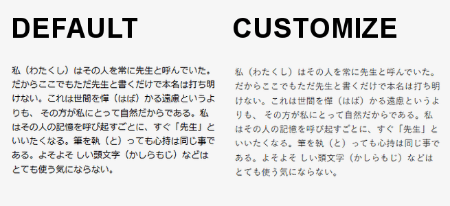 f:id:hiroseyonaka:20160905190347p:plain