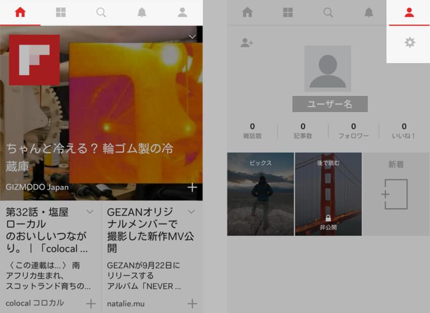 f:id:hiroseyonaka:20161114223718j:plain