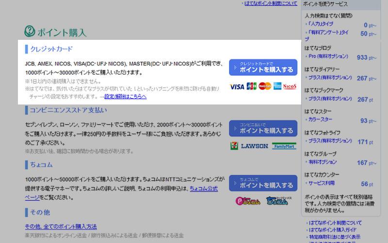 f:id:hiroseyonaka:20170106201933j:plain