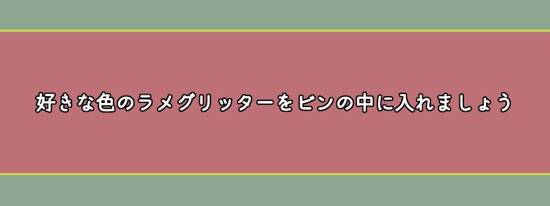 f:id:hiroseyonaka:20170123215948p:plain