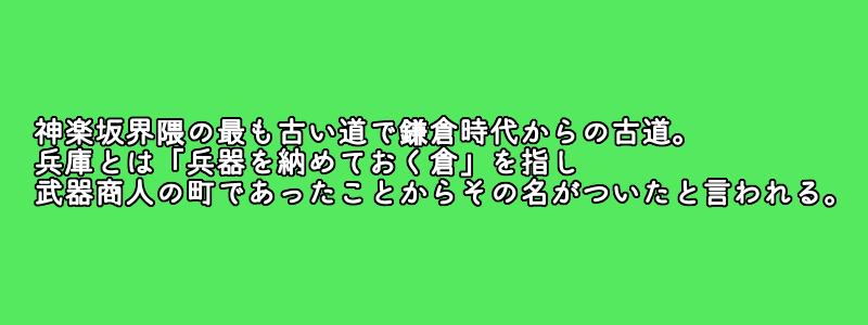 f:id:hiroseyonaka:20170123220123p:plain