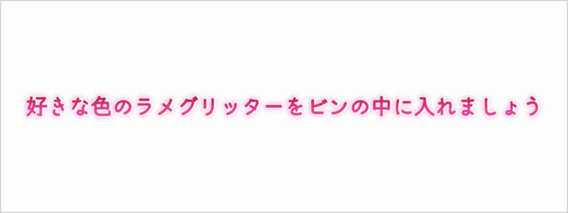 f:id:hiroseyonaka:20170125225614p:plain