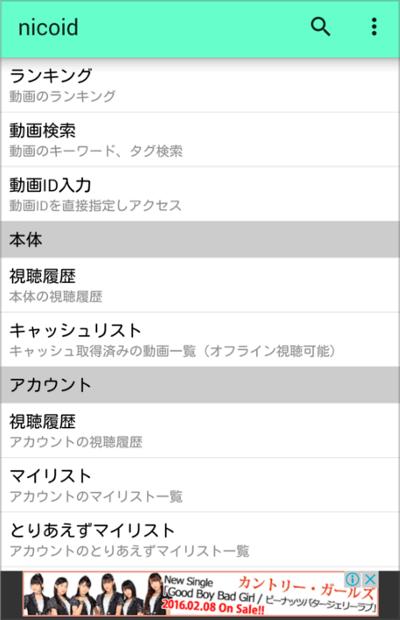 f:id:hiroseyonaka:20170211175904p:plain