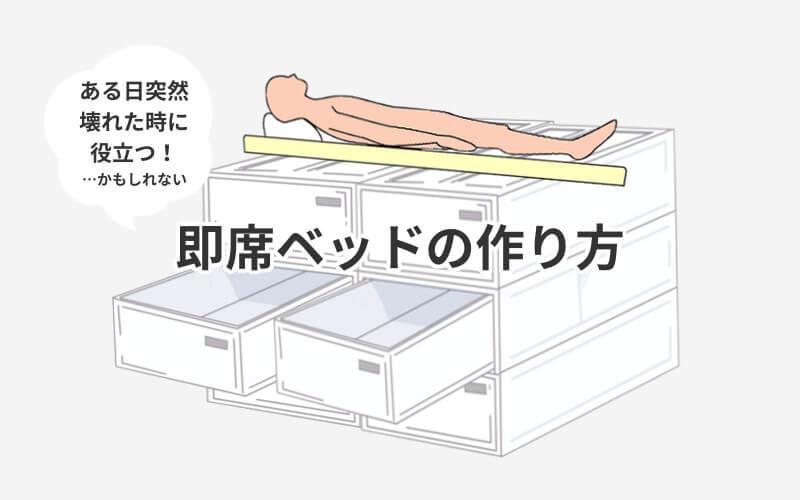 f:id:hiroseyonaka:20170307222015j:plain