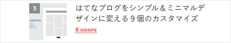 f:id:hiroseyonaka:20170331220950j:plain