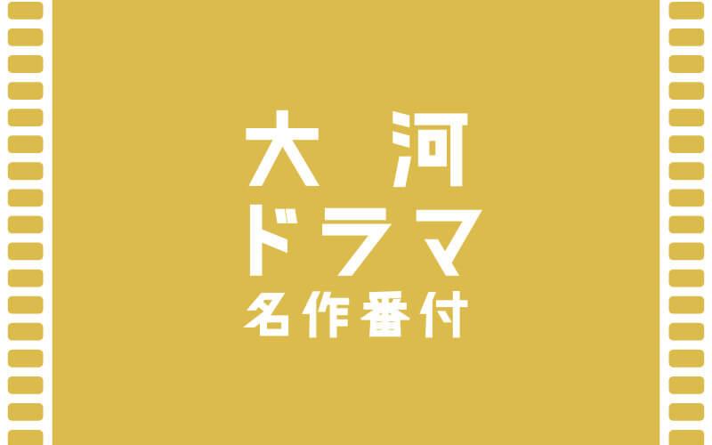f:id:hiroseyonaka:20170402195631j:plain