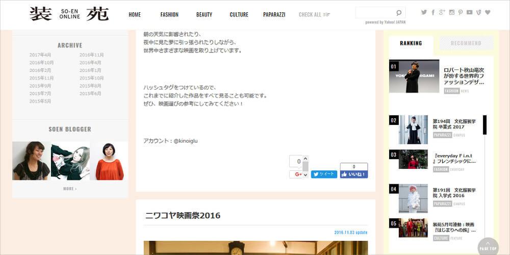 f:id:hiroseyonaka:20170405030307j:plain