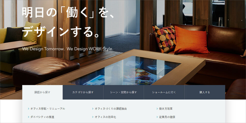 f:id:hiroseyonaka:20170406021446j:plain