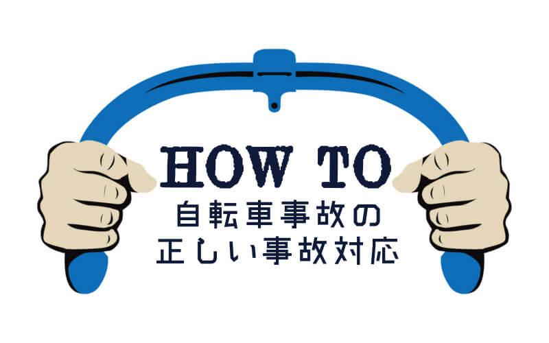 f:id:hiroseyonaka:20170425164127j:plain
