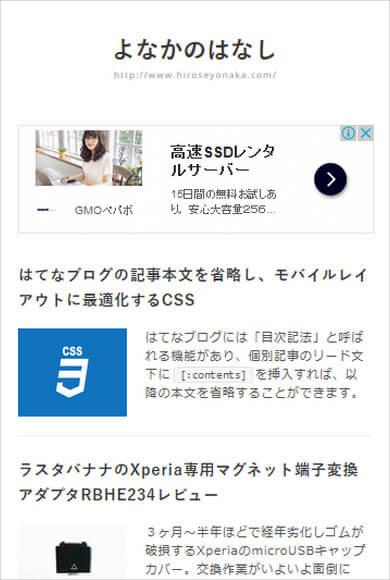 f:id:hiroseyonaka:20170430004550j:plain