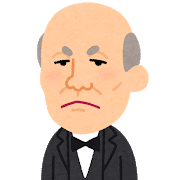 f:id:hiroshi-blog:20210407180919p:plain