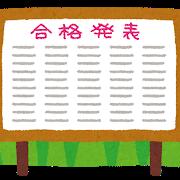 f:id:hiroshi-blog:20210407181000p:plain