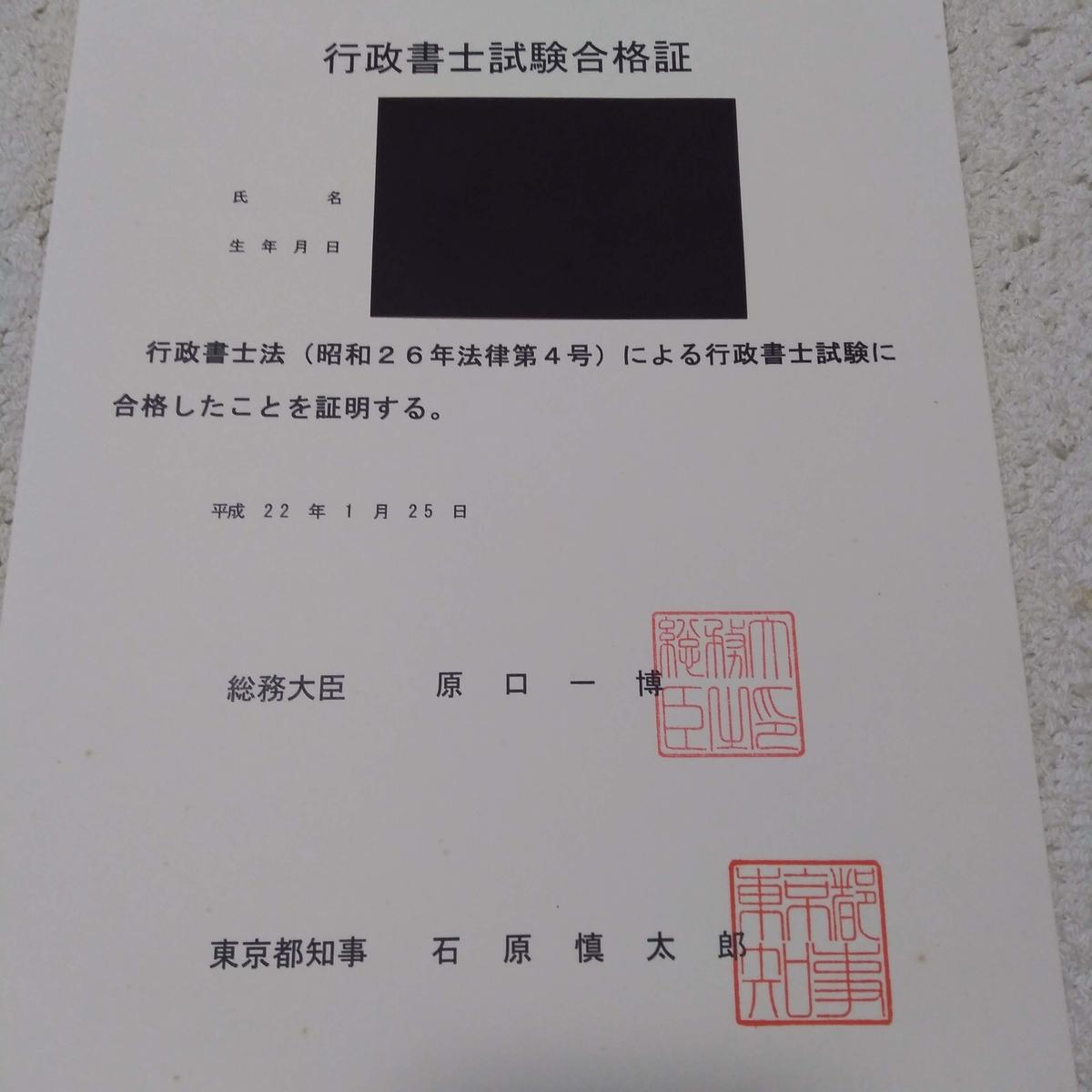 f:id:hiroshi-blog:20210419170043j:plain