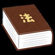 f:id:hiroshi-blog:20210505200851p:plain
