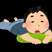 f:id:hiroshi-blog:20210505200931p:plain