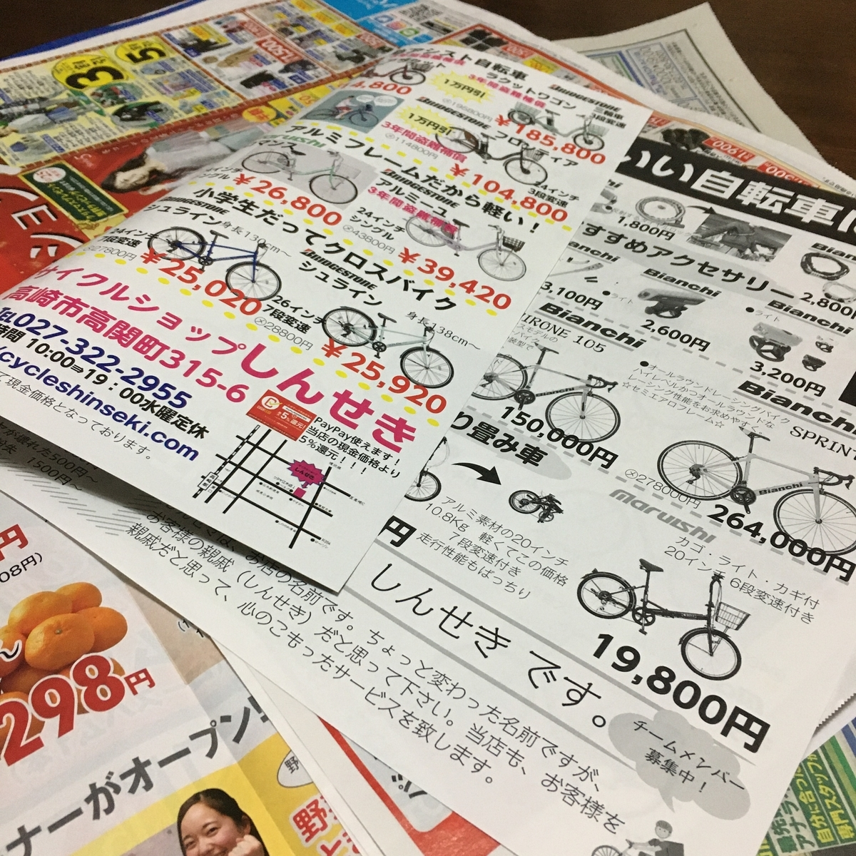 f:id:hiroshi-enzo:20191214073509j:plain
