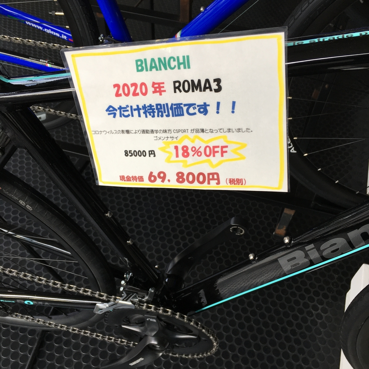 f:id:hiroshi-enzo:20200328070112j:plain