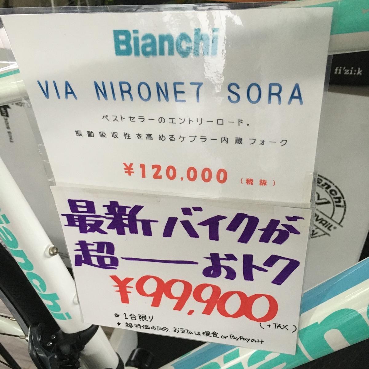 f:id:hiroshi-enzo:20200906073742j:plain