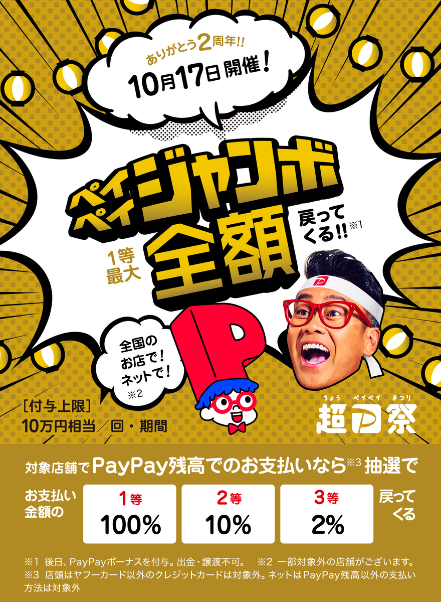 f:id:hiroshi-enzo:20201016083811p:plain