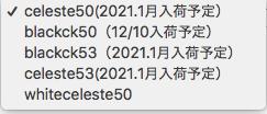 f:id:hiroshi-enzo:20201018075504p:plain