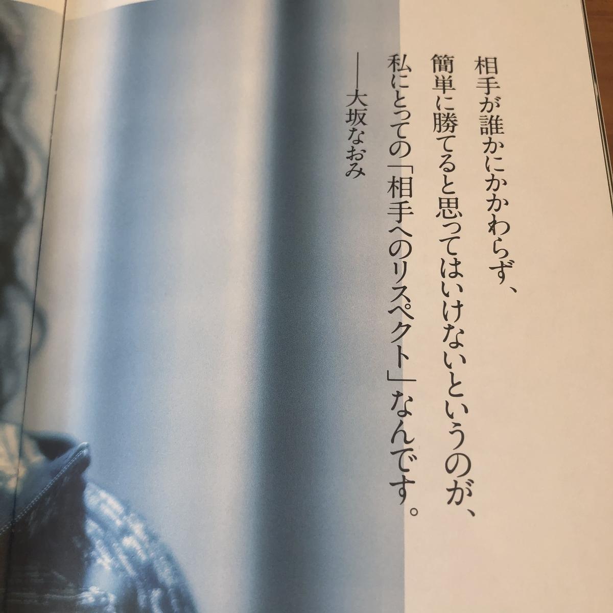 f:id:hiroshi-enzo:20201201080259j:plain