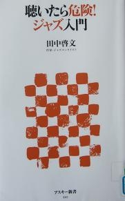 f:id:hiroshi-gong:20120330130514j:plain