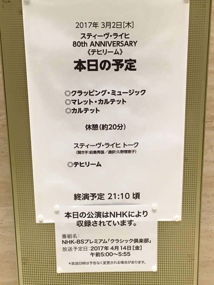 f:id:hiroshi-gong:20170306193154j:plain