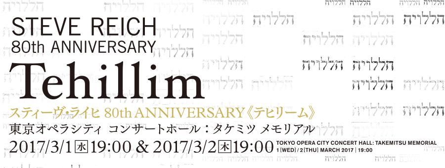 f:id:hiroshi-gong:20170306194206p:plain