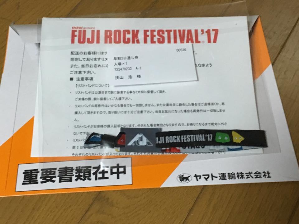 f:id:hiroshi-gong:20170716192346j:plain
