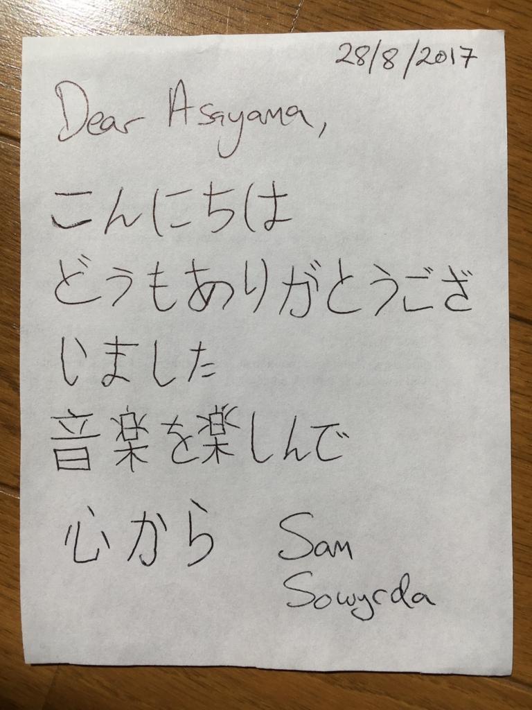 f:id:hiroshi-gong:20170913105840j:plain