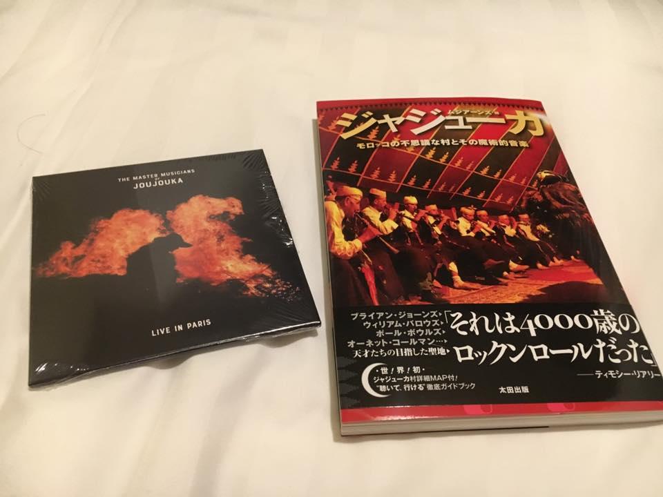 f:id:hiroshi-gong:20171110152251j:plain
