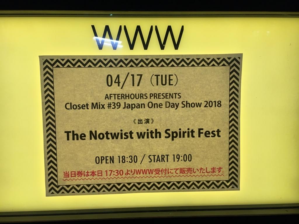 f:id:hiroshi-gong:20180417182452j:plain