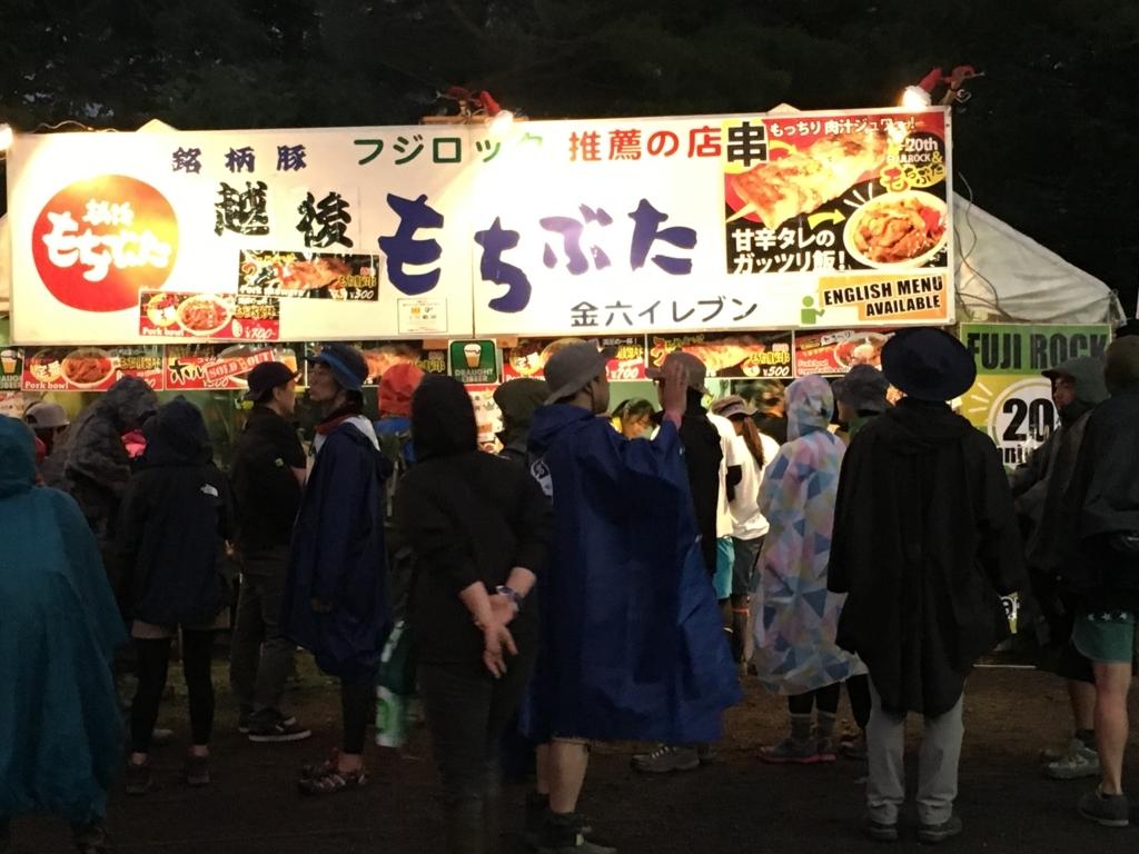 f:id:hiroshi-gong:20180728190223j:plain