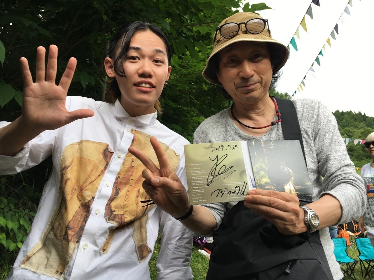 f:id:hiroshi-gong:20190727115059j:plain