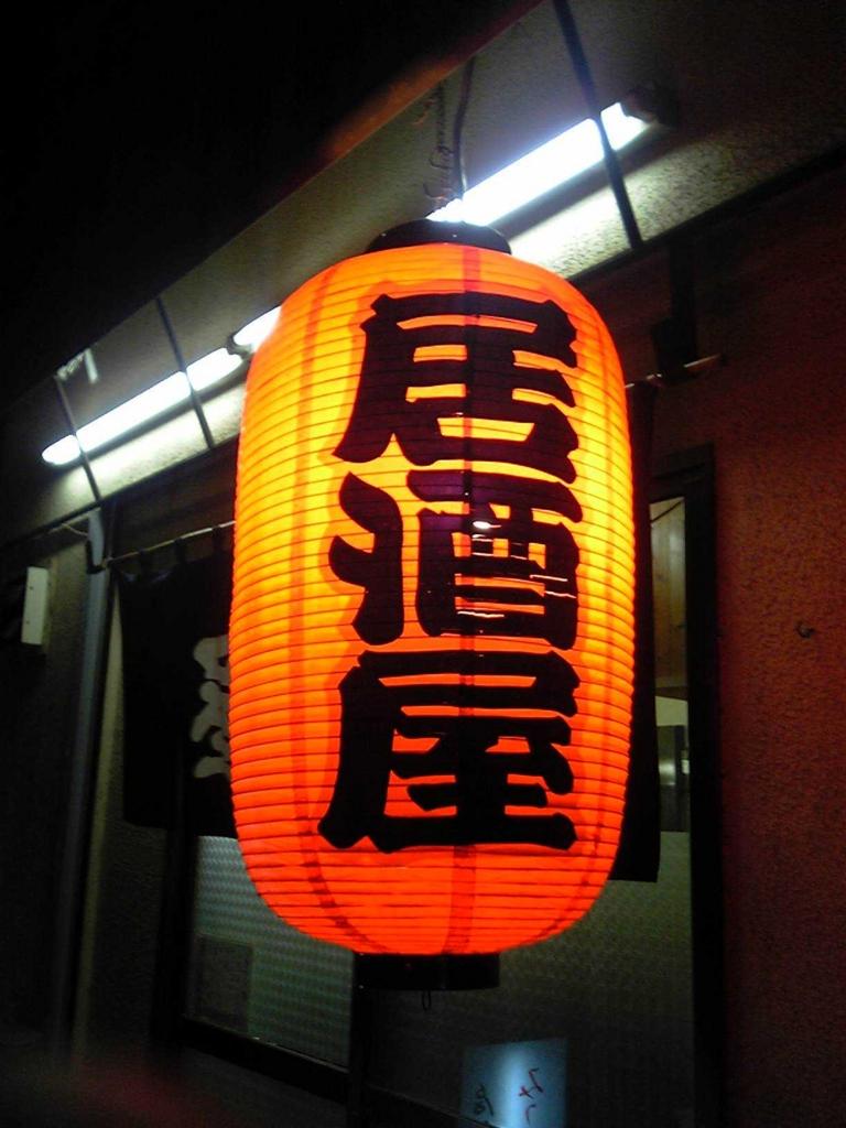 f:id:hiroshi-hage:20160621200900j:plain