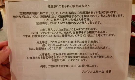 f:id:hiroshi-kizaki:20170330174721p:plain