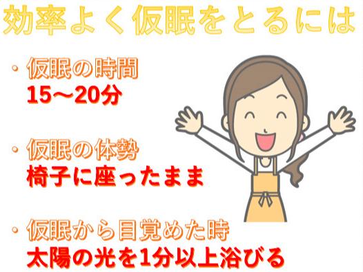 f:id:hiroshi-kizaki:20170419204649p:plain