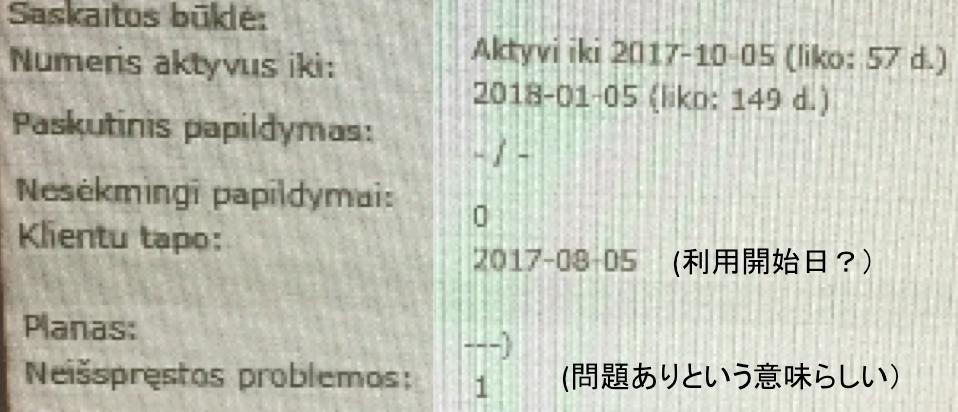 f:id:hiroshi-kizaki:20170810012611p:plain