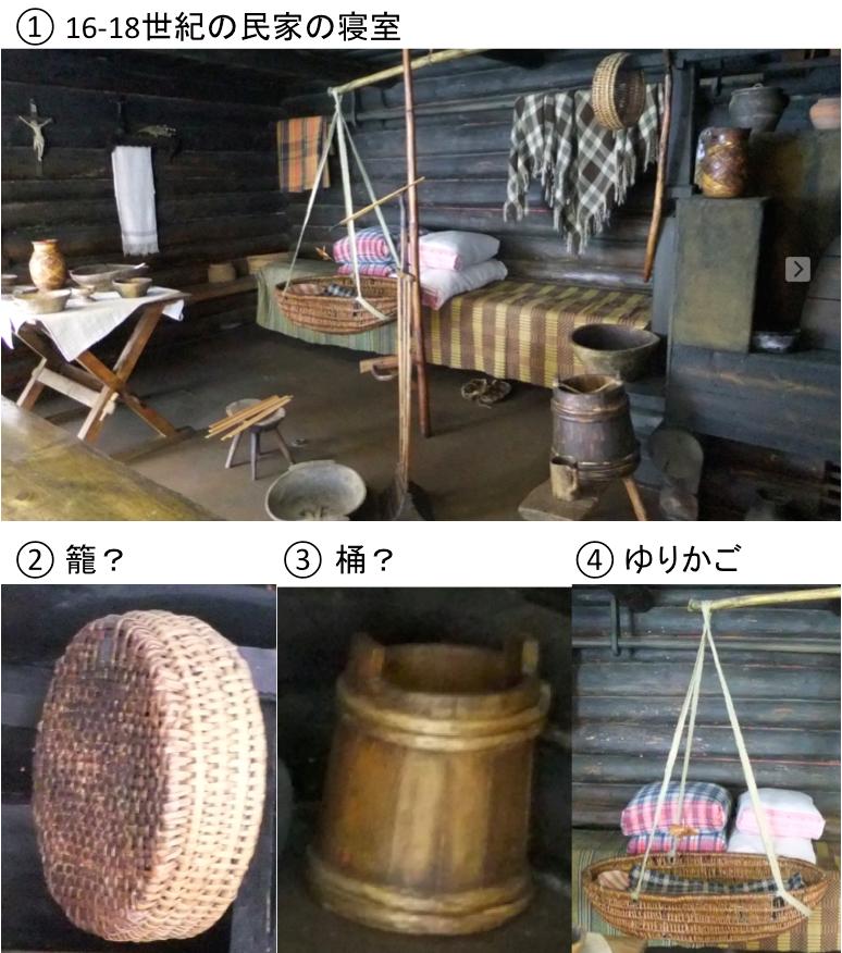 f:id:hiroshi-kizaki:20170810020322p:plain