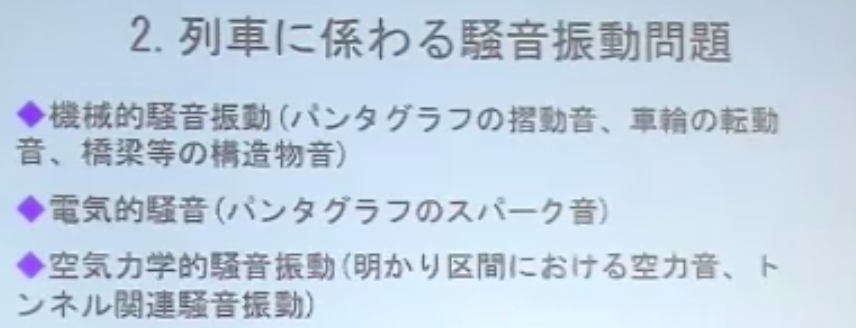 f:id:hiroshi-kizaki:20170908093211p:plain