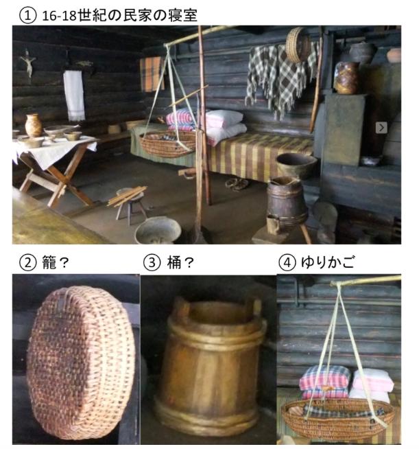 f:id:hiroshi-kizaki:20170919124117p:plain