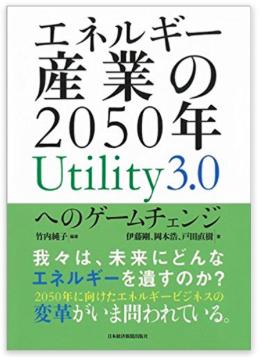 f:id:hiroshi-kizaki:20170922145655p:plain