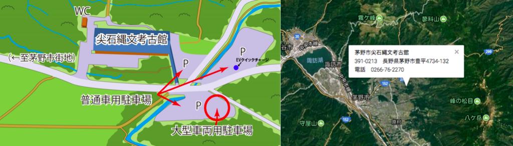 f:id:hiroshi-kizaki:20171122172635p:plain