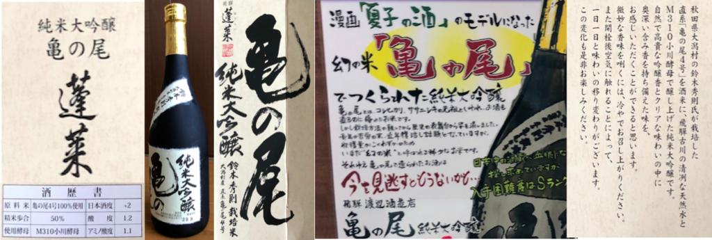 f:id:hiroshi-kizaki:20171210165547p:plain