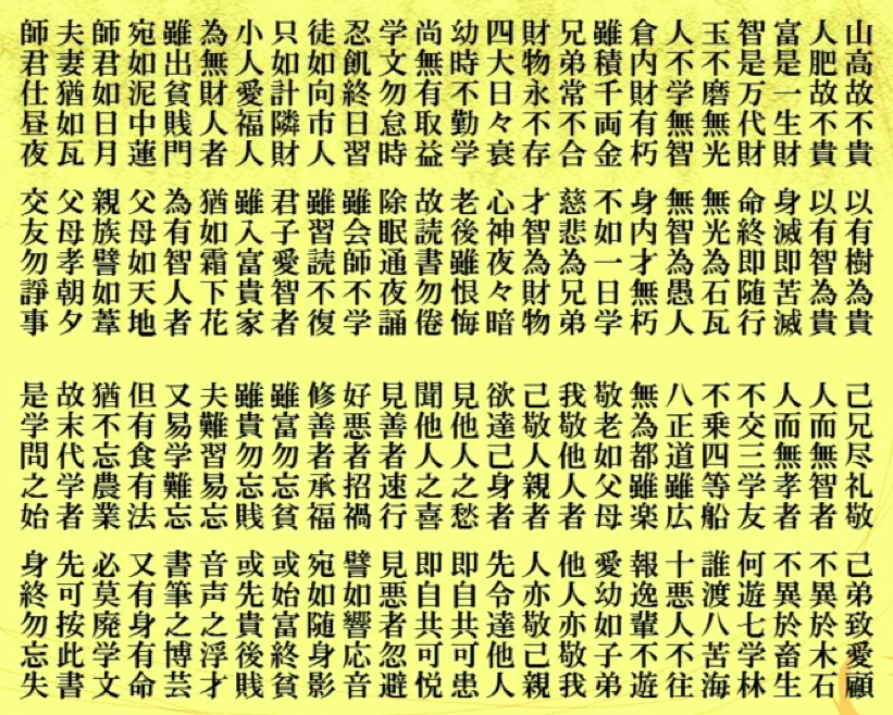 f:id:hiroshi-kizaki:20180111091526p:plain
