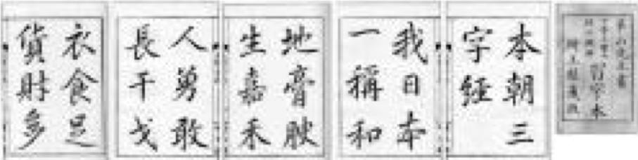 f:id:hiroshi-kizaki:20180111093315p:plain