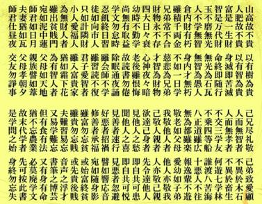 f:id:hiroshi-kizaki:20180131104830p:plain