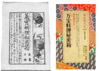 f:id:hiroshi-kizaki:20180208200358p:plain